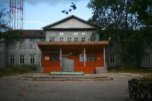 Горноправдинск