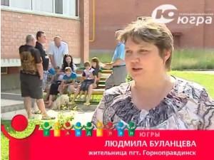 Буланцева Л.