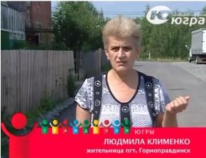 Клименко Л.