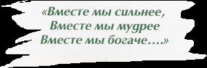 девиз